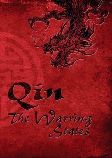 Qin the Warring States RPG: Qin the Warring States RPG